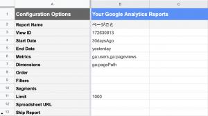 Report Configuration