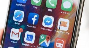 日本のSNS普及率は80%、利用状況についてまとめましたのサムネイル画像